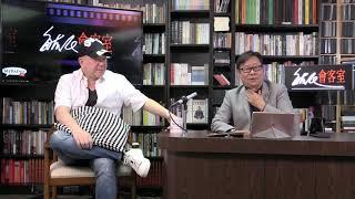 黃毓民 毓民會客室 181204 第2季 第8集 p1 of 4 特立獨行黃秋生