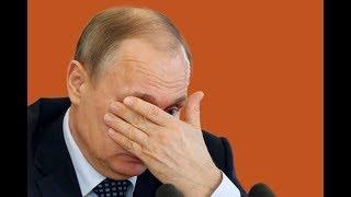 Прямая линия с Владимиром Путиным 2017 Продолжаем Обещать