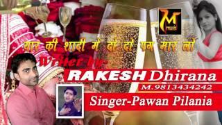 Rakesh Dhirana  Audio Song  || Yaar Ki Shaadi Me Do DO  Pag Mar Lo ||