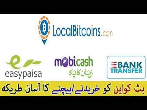Perkant parduoti bitcoin