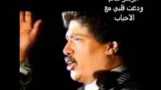 تحميل اغاني ابو بكر سالم بلفقيه - على ضوء ذا الكوكب الساري MP3