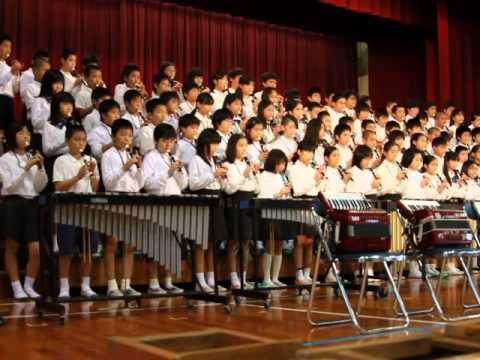Haebaru Elementary School