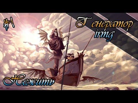Герои меча и магии 3 wog 3.58