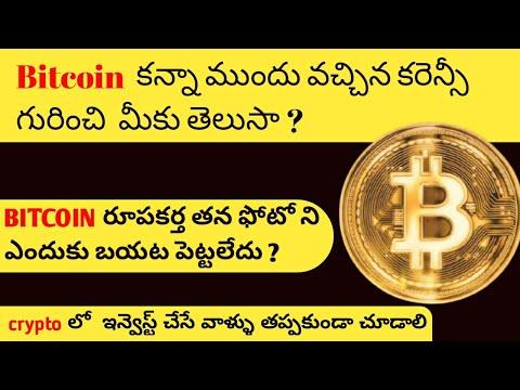 Bitcoin xbox