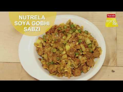 Nutrela Soya Gobi Ki Sabji