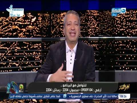"""تامر أمين عن مهرجان القاهرة: السجادة الحمراء أصبحت """"سويقة"""""""