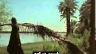 المطرب العراقي ـ اليهودي  : فلفل كرجي