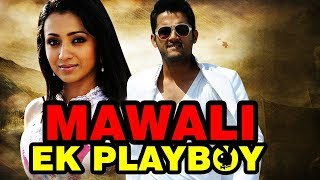 Mawali Ek Play Boy 2016 Full Hindi Dubbed Movie  Nitin  Trisha  Allari Bullodu  Action Movies