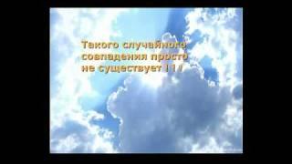 3511 Библия   слово Бога или человека ч  2 Исполненные пророчества Библии ролик