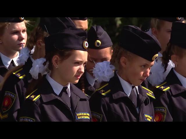 Школьников посвятили в кадеты