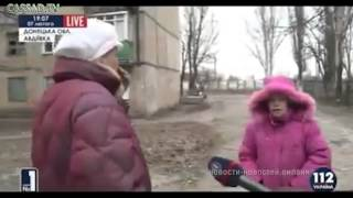 Украинских журналистов за ложь люди гонять из Донбасса