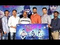 Kutumba Katha Chitram First Look Launch