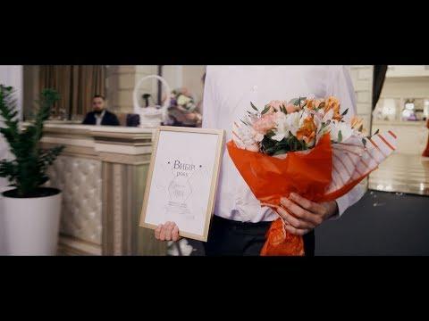 DIAMOND Production - Михайло Цибух, відео 16
