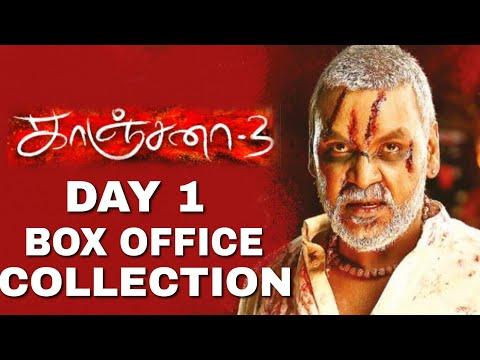 Kanchana 3 Day 1 Box Office Collection | Raghava Lawrence, Vedhika | Oviya | Kanchana 3 Review