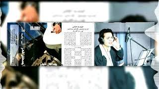 اغاني طرب MP3 مصطفى قمر البوم لمن يهمه الامر   سلمولى - Mustafa Amar - Salemoly تحميل MP3