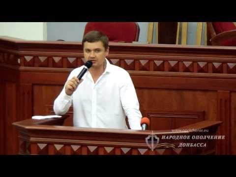 Депутат ДНР Косенко Антон Игоревич выступил с инициативой донорской помощи по сдачи крови