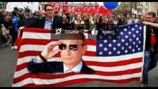 Американцы требуют Путина в президенты Америки.