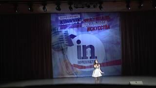 """Empire"" (Shakira) Осинцева Екатерина"