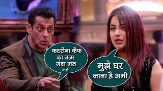 Bigg Boss 13: Salman Khan LASHES OUT At Shehnaz, Asks Her To BEHAVE