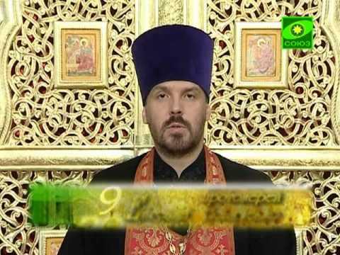 8 августа. Преподобный Моисей Угрин, Печерский
