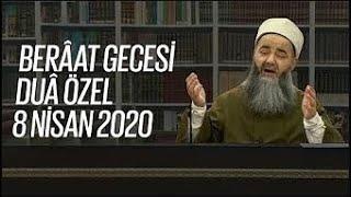 """Cübbeli Ahmet Hocaefendi ile """"Berâat Gecesi Duâ Özel"""" CANLI Lâlegül TV"""