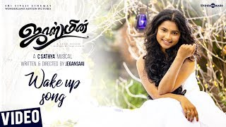 Jasmine | Wake Up Song Video feat. Kharesma Ravichandran | C. Sathya | Jegansaai