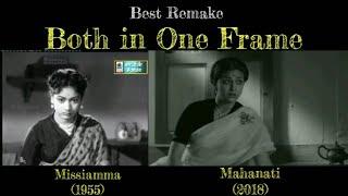 Mahanati Deleted Scene||Vaarayo Vennilave||Missiamma||Mahanati||Savitri Garu||Keerthi Suresh||DQ