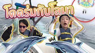 Parasailing with the Dolphins! Seeing the Secret Town in LA 【Oxnard】#SoftAroundTheWorld