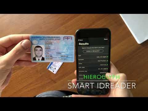 Access Control MRZ Passport Scanner Chip Card Reader - смотреть