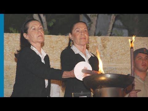 שידור של עצרת הפתיחה הממלכתית לציון יום הזיכרון לשואה ולגבורה תשס