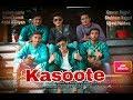 Kasoote Gulzaar chhaniwala 2019 new Latest Haryanvi song l Gaurav, Shubham, Ayush,Ujjwal,Abhi, sumit
