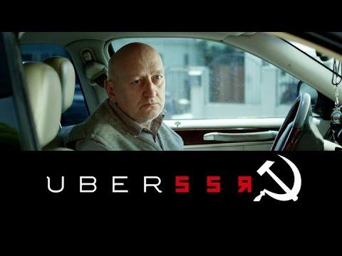 Novinka od Uberu – UberSSR