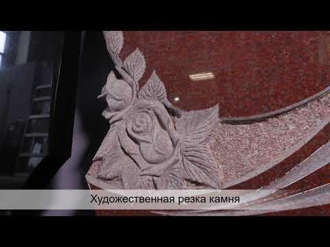 Презентация магазина на ул. Михаловской