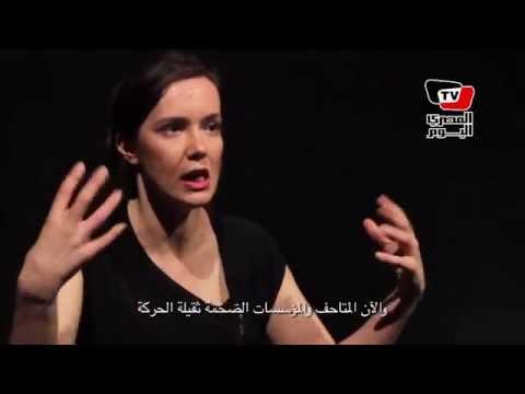 كلوديا كاماتشو: ميدان التحرير سيكون ممتليء بالموسيقيين لو كان في أوروبا