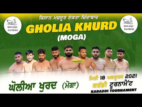 Gholia Khurd (Moga) Kabaddi Tournament 18 Oct 2021