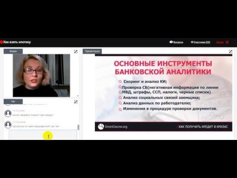 Кредитные брокеры 10 топ по россии