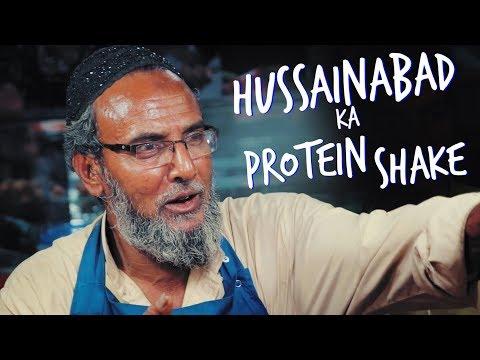 Hussainabad Ka Protein Shake | Vlog 041