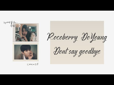 【韓繁中字】Rocoberry, NCT 道英 (로코베리, 도영) - Don't Say Goodbye (헤어지지 말아요, 우리)
