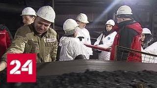 Якутский премиальный уголь собирается завоевать рынки Юго-Восточной Азии - Россия 24