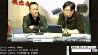 蕭若元孔子三分鐘 1-01