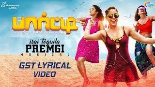 Party | GST |  Lyrical Song | D. Imman | Swagatha | | Venkat Prabhu | Premgi | Karunakaran