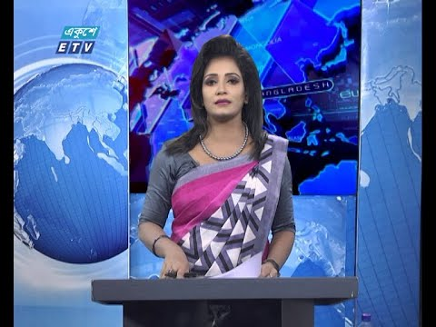 09 PM News || রাত ০৯ টার সংবাদ || 15 July 2020 || ETV News