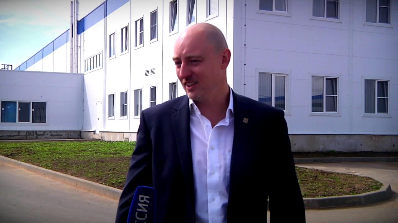 В Твери обсудили перспективы развития промзон