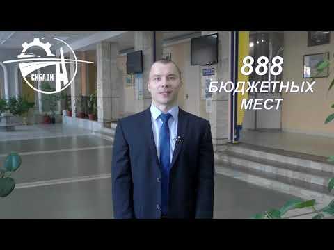 Обращение ответственного секретаря приемной комиссии СИБАДИ М.В.Банкета
