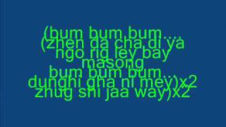 bhutanese songs; ho my sweet heart
