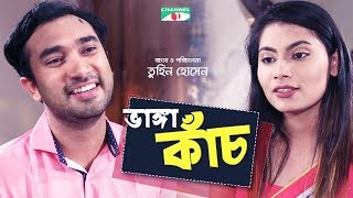ভাঙ্গা কাঁচ | Bhanga Kach | Eid Telefilm 2018 | Jovan | Nabila | Allen |  Channel i Tv