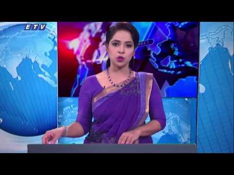 09 PM News || রাত ০৯টার সংবাদ || 02 July 2020 || ETV News