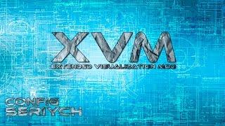 Обзор XVM конфига от seriych / GustikPS