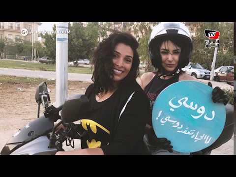 «دوسي» مبادرة لتعليم الفتيات قيادة السكوتر