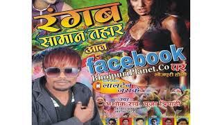 Lahe Lahe Dala Bhojpuriplanet Co